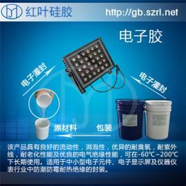 深圳电子硅胶厂家