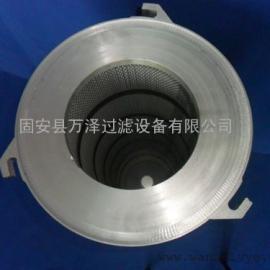 PTEF粉尘滤芯 覆膜防静电卡盘粉尘滤芯