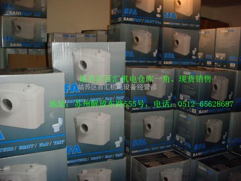 IP68防水型污水提升泵站 铰刀式污水提升器 高扬程排污提升设备