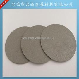 批量供应多孔钛板烧结板