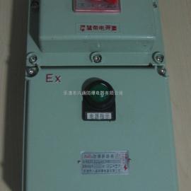 BLK52-32/3P防爆断路器厂家直销