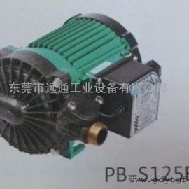 WILO(威乐)不锈钢水泵 家用离心泵 生活用水自动增压泵