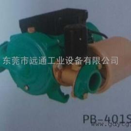 WILO(威乐)不锈钢 生活用水泵 带压力罐自动增压泵PB