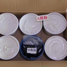 PG321双组份聚硫密封胶价格