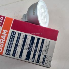 欧司朗6W LED射灯 星亮 mr16 6W 2700K 36度 低压LED射灯