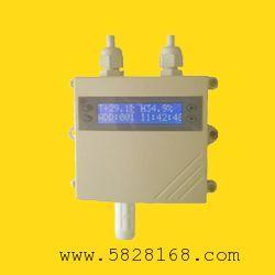 温湿度监控系统  温度湿度监控系统