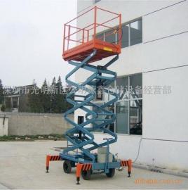 深圳市宝安光明新区剪叉式升降机