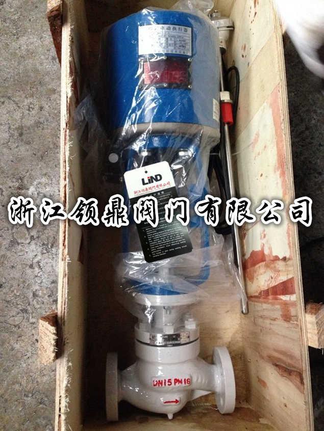 ZZWPE自力式电动温度调节阀 电动温控阀 电动温控调节阀