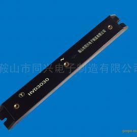 高压整流半桥硅堆HVD3030丨2X2CL30KV/3A