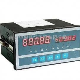 面板式数显仪表称重温度压力流量监测仪表上下限报警功能