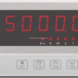 数显称重控制仪表面板去皮6位数显示精度高面板式安装