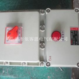 带漏电防爆断路器BLK52-100L/4