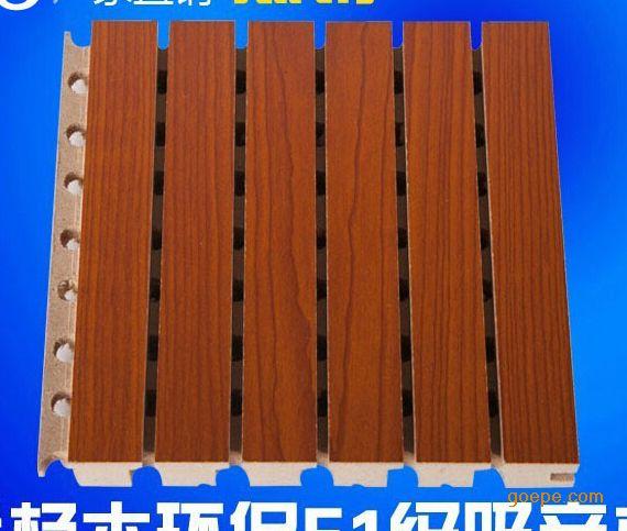 温州教堂墙面改造防火防潮木质槽孔吸音板厂家