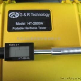 HT-2000A美国杰瑞里氏硬度计经销商