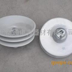 U160BP/160T悬式陶瓷绝缘子,防污绝缘子