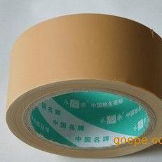 PVC易撕胶带 棕色易撕胶带 白色布基胶带 透明布基胶带