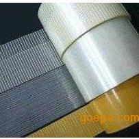 网格纤维双面胶带 超粘纤维网格双面胶