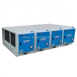 广杰32000风量厨房油烟净化器静电油烟净化器