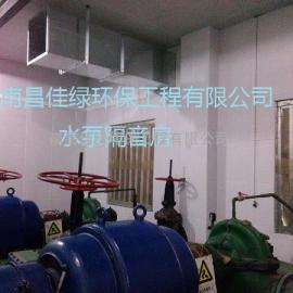 水泵房噪�治理工程