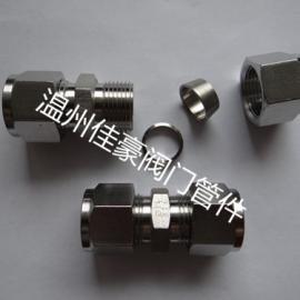 不锈钢卡套接头,卡套式中间接头,卡套式终端接头