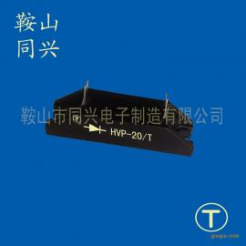 高压硅堆HVP-20T高压二极管整流20KV2A