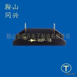 高压二极管HVP-15整流硅堆15KV/1A