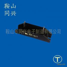 高压硅堆HVP-16T二极管16KV2A