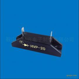 高压二极管硅堆HVP-20