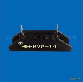高压二极管HVP-14同兴整流硅堆