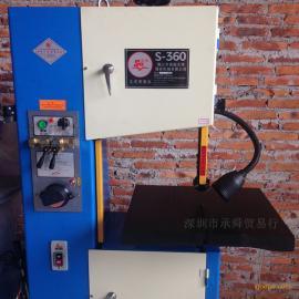 深圳S360立式锯床圣伟牌保修一年可送货