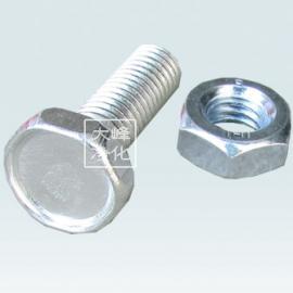 对栓螺丝|钉子|螺丝|净化配件|净化设备厂家销