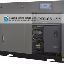 销售纽川PDLGV55KW变频单螺杆压缩机