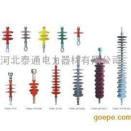 FXBW4-10/70复合绝缘子网商