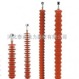 FXBW4-220/160硅胶复合绝缘子