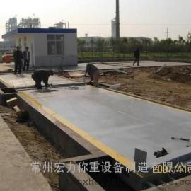 供应宏力3*10米60吨地磅,60吨地磅价格