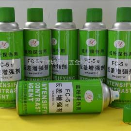 华阳FC-5反差增强剂 反差增强液  抄数使用