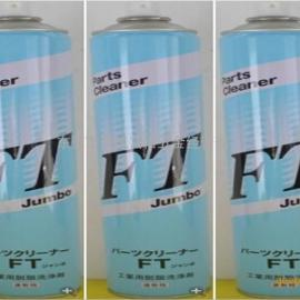 价格便宜大量供应 码科泰克FT Jumbo清洗剂