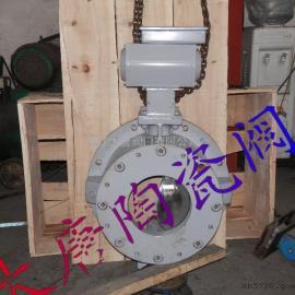 QQF圆顶阀,大唐圆顶阀价格,大唐陶瓷阀门厂