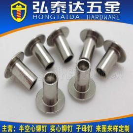 供应圆头铁铆钉 平头铁铆钉 半空心铁铆钉 实心铁铆钉