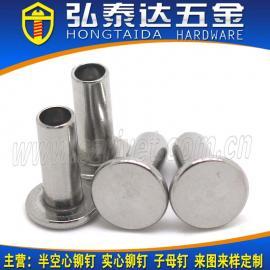 304不锈钢铆钉,304不锈钢半空心铆钉,304不锈钢铆钉规格