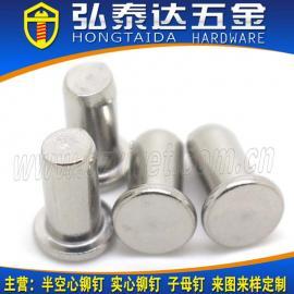 厂家定制直径0.8-10MM不锈钢304实心铆钉