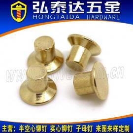 沉头铜铆钉/沉头铝铆钉/沉头铁铆钉/沉头不锈钢铆钉