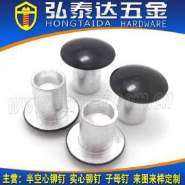 厂家*生产烤漆铝铆钉 烤漆半空心铝铆钉 黑色圆头铝铆钉