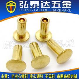半圆头半空心黄铜铆钉 半圆头实心黄铜铆钉 半圆头黄铜铆钉