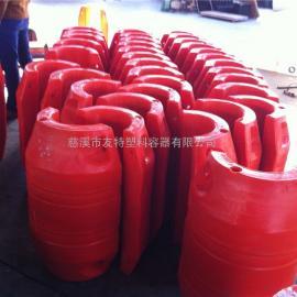 友特长期出售滚塑浮体 孔径16公分管道浮球 50*80浮体
