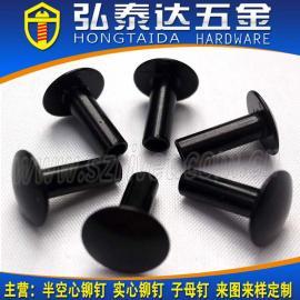 【深圳弘泰达】供应316不锈钢黑色铆钉 不锈钢烤漆铆钉