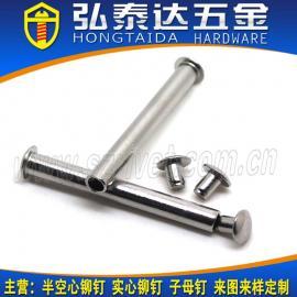 直径6MM不锈钢子母钉 不锈钢子母铆钉 摩托铝箱用子母钉