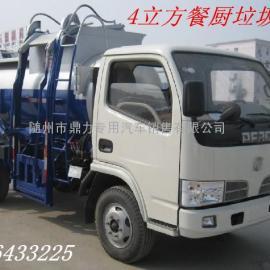 5吨餐厨垃圾车 餐饮垃圾车 泔水收集车*低价格