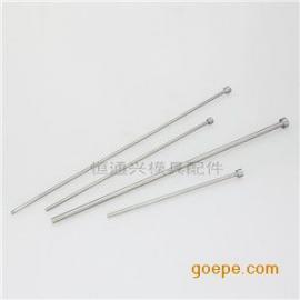 厂家加工耐磨耐高温模具顶针 扁顶针精密有韧性-恒通兴