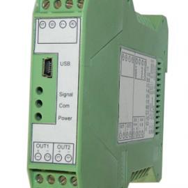 导轨式双通道热电阻PT100隔离采集转换器RS485